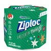 Food Storage Container Ziploc Red - image 3 of 4