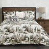 5pc Camouflage Leaves Quilt Set Green - Lush Decor - image 2 of 4