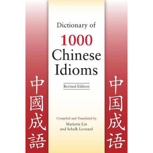 Dictionary of 1000 Chinese Idioms, Revised Edition - by Marjorie Lin &  Schalk Leonard (Paperback)