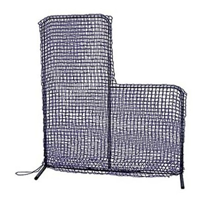 Cimarron Sports 7 x 6 Foot Baseball Softball Replacement Protective Portable Pitching L Screen Safety Netting, Net Only (No Frame Included)