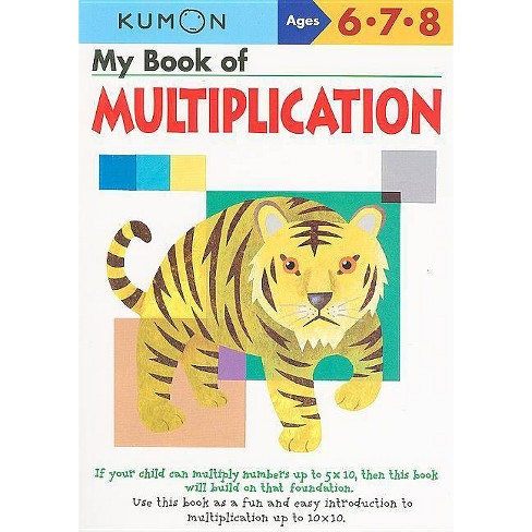 My Book of Multiplication - (Kumon Workbooks) (Paperback) - image 1 of 1