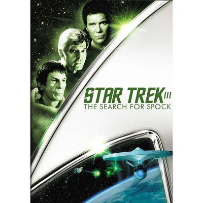 Star Trek III: The Search For Spock (DVD)(2013)