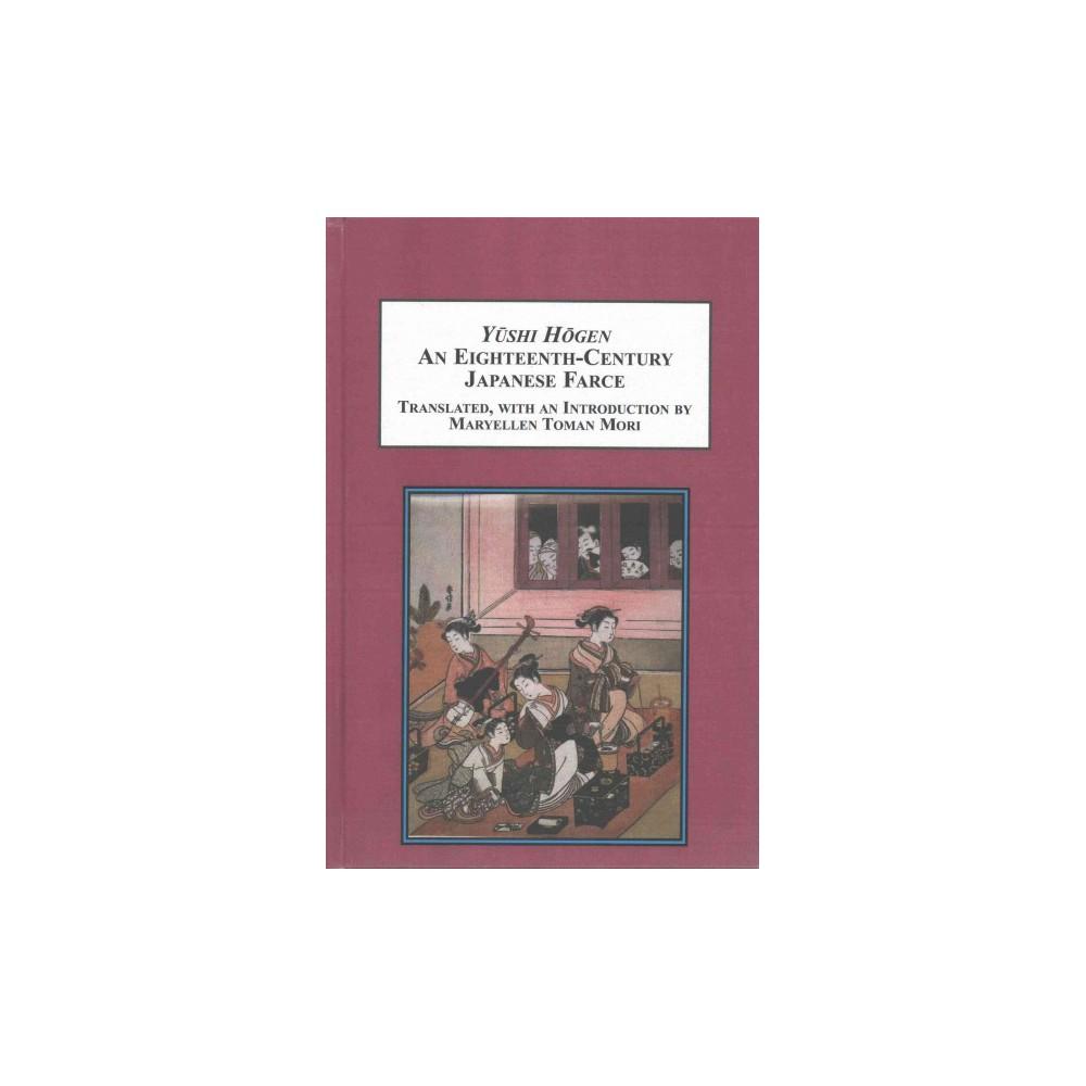 Yushi Hogen : An Eighteenth-century Japanese Farce (Hardcover)