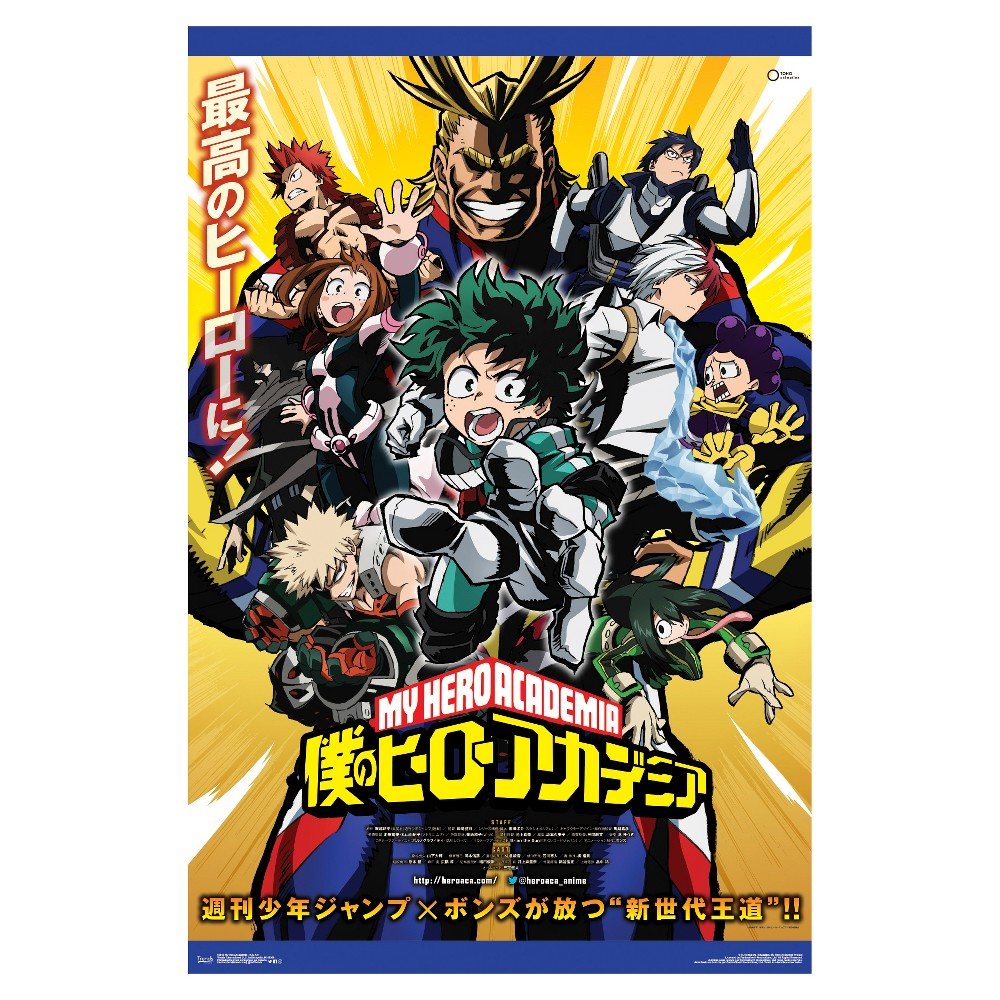 My Hero Academia Key Art Poster 34x22 - Trends International, Multi-Colored