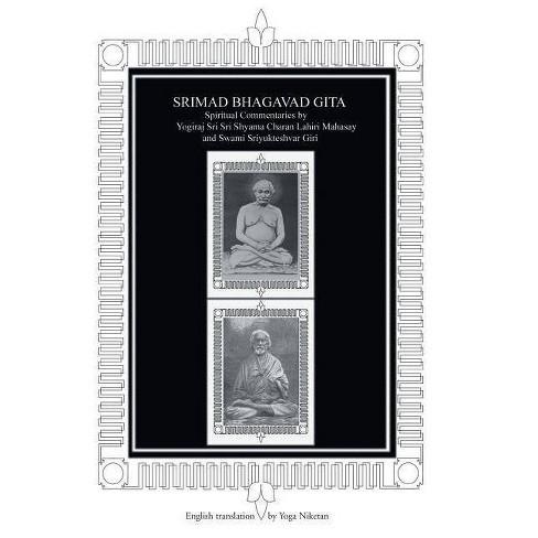 Srimad Bhagavad Gita - by  Yoga Niketan (Hardcover) - image 1 of 1