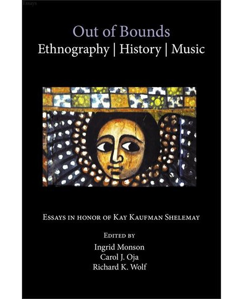 Out of Bounds : Ethnography, History, Music (Hardcover) - image 1 of 1