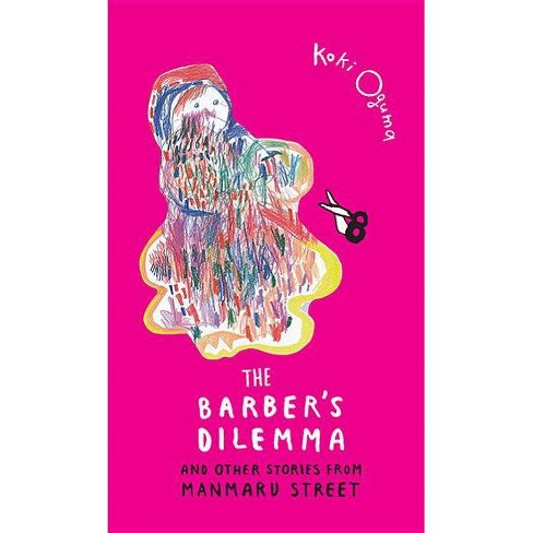 The Barber's Dilemma - (Hardcover) - image 1 of 1