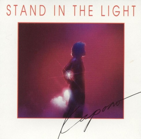Kapono - Stand in the Light (CD) - image 1 of 1