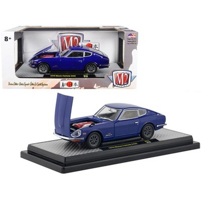 """1970 Nissan Fairlady Z432 Dark Blue """"Auto Japan"""" Limited Edition to 5,800 pieces 1/24 Diecast Model Car by M2 Machines"""