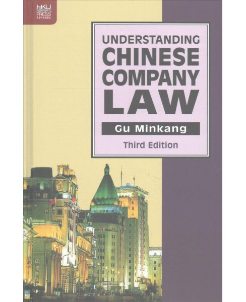 Understanding Chinese Company Law (Hardcover) (Gu Minkang) - image 1 of 1