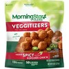Morningstar Farms Frozen Spicy Popcorn Chik'n - 8oz - image 3 of 4