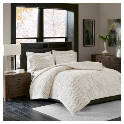 Ivory Aurora Plush Down Alternative Comforter Set King/California King