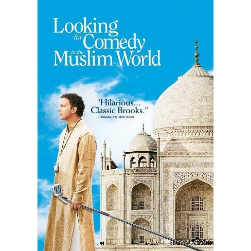 Looking for Comedy in the Muslim World (DVD) - image 1 of 1