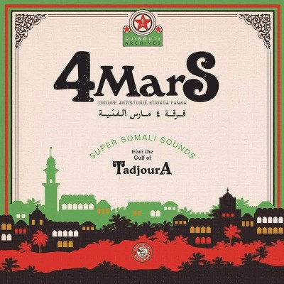 4 Mars - Super Somali Sounds From The Gulf Of Tad (CD)