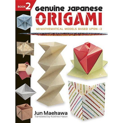 Easy Origami (Dover Craft Books) (Dover Origami Papercraft ... | 488x488