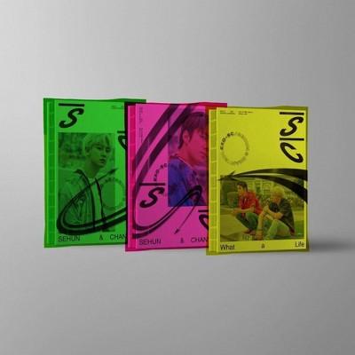 EXO-SC - EXO-SC The 1st Mini Album 'What A Life' (CD)