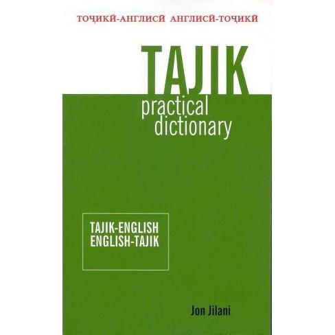 Tajik Practical Dictionary - by  Jon Jilani (Paperback) - image 1 of 1