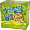 Nabisco Team Favorites Variety Pack - 30ct - image 4 of 4