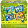 Nabisco Team Favorites Variety Pack - 30ct - image 2 of 4