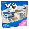 Ziploc 5-piece Organizer Set - image 3 of 4