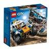LEGO City Desert Rally Racer 60218 - image 5 of 7
