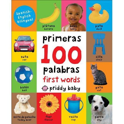 Primeras 100 palabras / First 100 Words (Hardcover)- by Roger Priddy