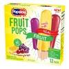 Popsicle Orange Cherry Frozen Fruit Pop - 12ct - image 3 of 6