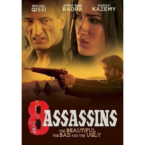 8 Assassins (DVD) - image 1 of 1