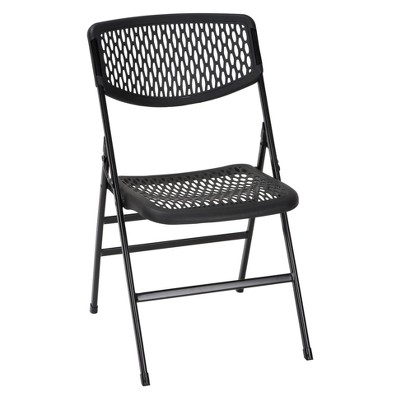 Commercial Resin Mesh Folding Chair Black - Cosco