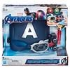 Marvel Avengers Captain America Scope Vision Helmet - image 2 of 4