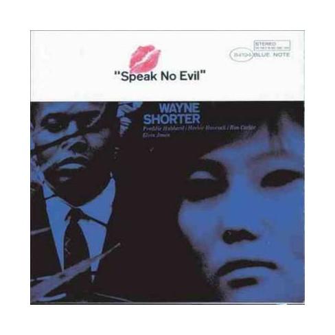 Wayne Shorter - Speak No Evil (Vinyl) - image 1 of 1