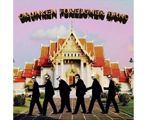Drunken Foreigner Ba - White Guy Disease (Vinyl) - image 1 of 1