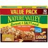 Nature Valley Sweet & Salty Nut Peanut Granola Bars - 1.2oz 12ct - image 2 of 3