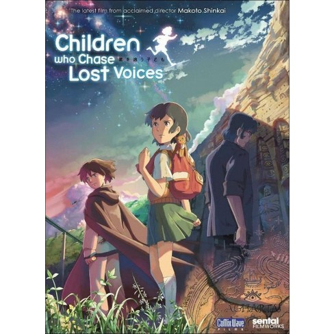 Children who Chase Lost Voices (DVD) - image 1 of 1