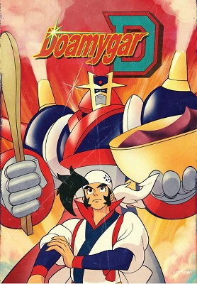 Doamygar-D: The Complete Series (DVD)(2016)
