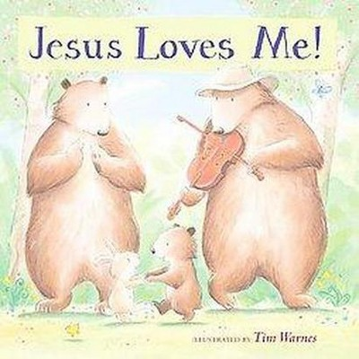 Jesus Loves Me! (Hardcover)