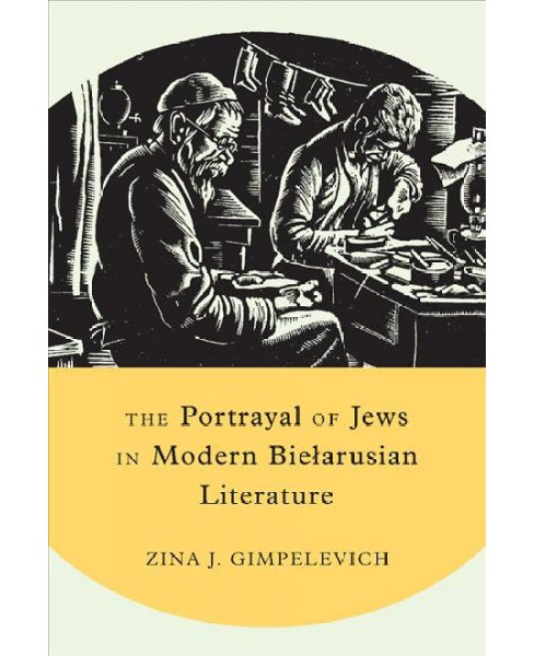 Portrayal of Jews in Modern Bielarusian Literature -  by Zina J. Gimpelevich (Hardcover) - image 1 of 1
