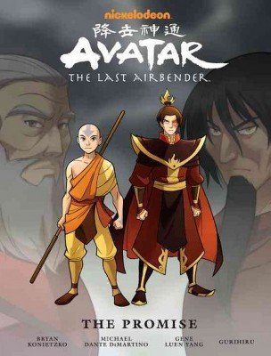 Avatar the Last Airbender : The Promise - by Gene Luen Yang (Hardcover)