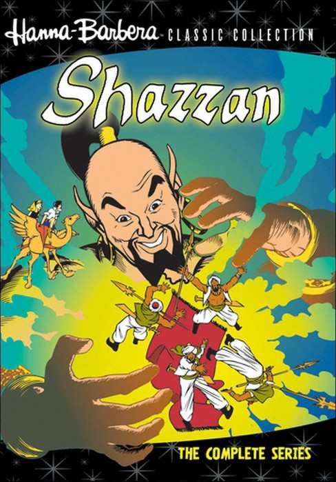 Shazzan:Complete series (DVD) - image 1 of 1