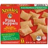 Annie's Frozen  Pizza Poppers Pepperoni - 11ct/5oz - image 3 of 3