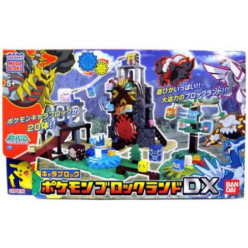 Pokémon Japanese Playland DX Set - image 1 of 2