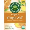 Traditional Medicinals Ginger Aid Tea - 16ct - image 2 of 4