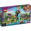 LEGO Friends Alpaca Mountain Jungle Rescue Exciting Building Toy for Creative Fun 41432 - image 4 of 4