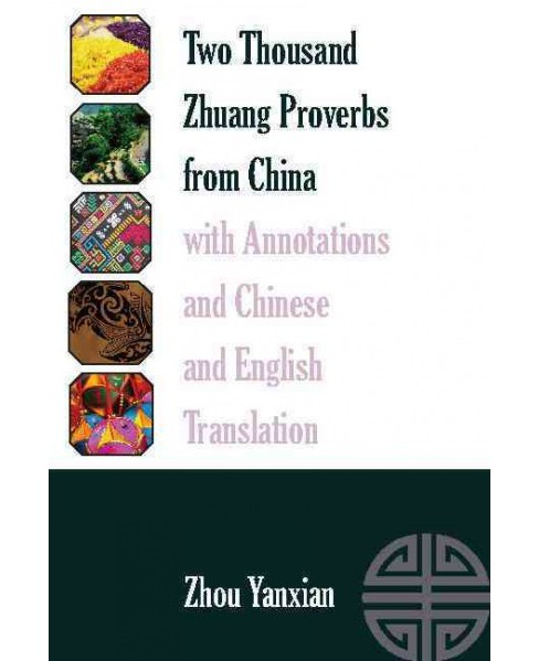 Two Thousand Zhuang Proverbs from China With Annotations and Chinese and English Translation (Hardcover) - image 1 of 1