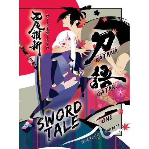 Katanagatari, 1 - by  Nisioisin (Hardcover) - image 1 of 1