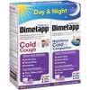 Children's Dimetapp Day/Night Cold, Cough & Congestion Relief Liquid - Dextromethorphan - Grape Flavor - 4 fl oz/2pk - image 3 of 4