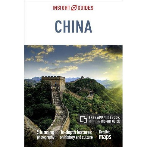 Insight Guides China (Travel Guide with Free Ebook) -  13(Paperback) - image 1 of 1