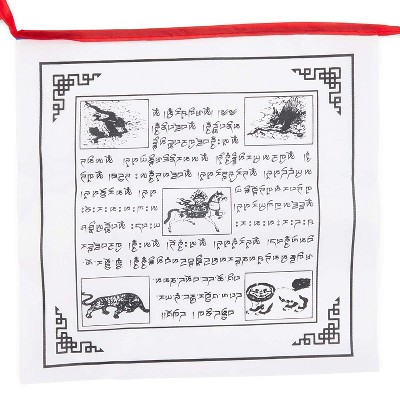 Tibetan Prayer Flag, Traditional Design with 5 Element Colors (10 x 10 inches, 25 Flags)