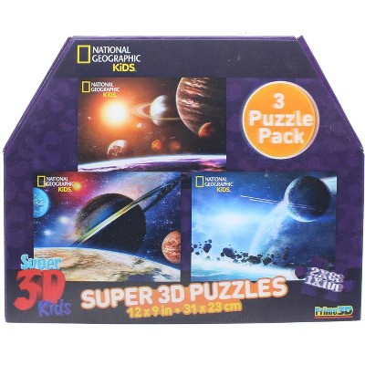 """National Geographic National Geographic- Super 3D Children's 63/100pc Space Puzzle  Set  of 3 12"""" x 9"""""""