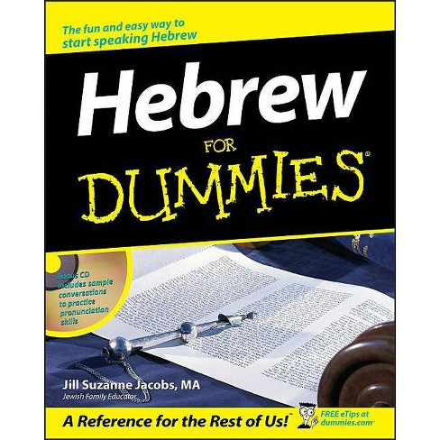 Hebrew for Dummies - (For Dummies) by  Jill Suzanne Jacobs (Mixed Media Product) - image 1 of 1
